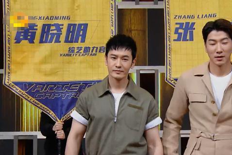 《快本》下期收视稳了,杨颖美艳古装亮相,看到同期嘉宾追了