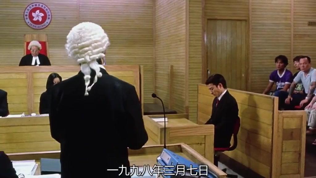 电影龙在江湖,刘德华在法庭上陈述,声情并茂把法官都感动哭了
