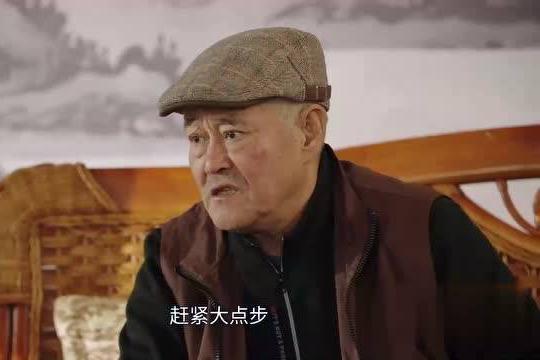 《刘老根4》越来越像《乡村爱情》,错综复杂的感情让人眼花缭乱