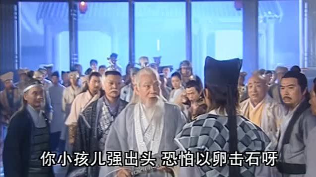 张无忌假装成武当的小跟班,关键时刻偷学太极拳打得赵敏措手不及