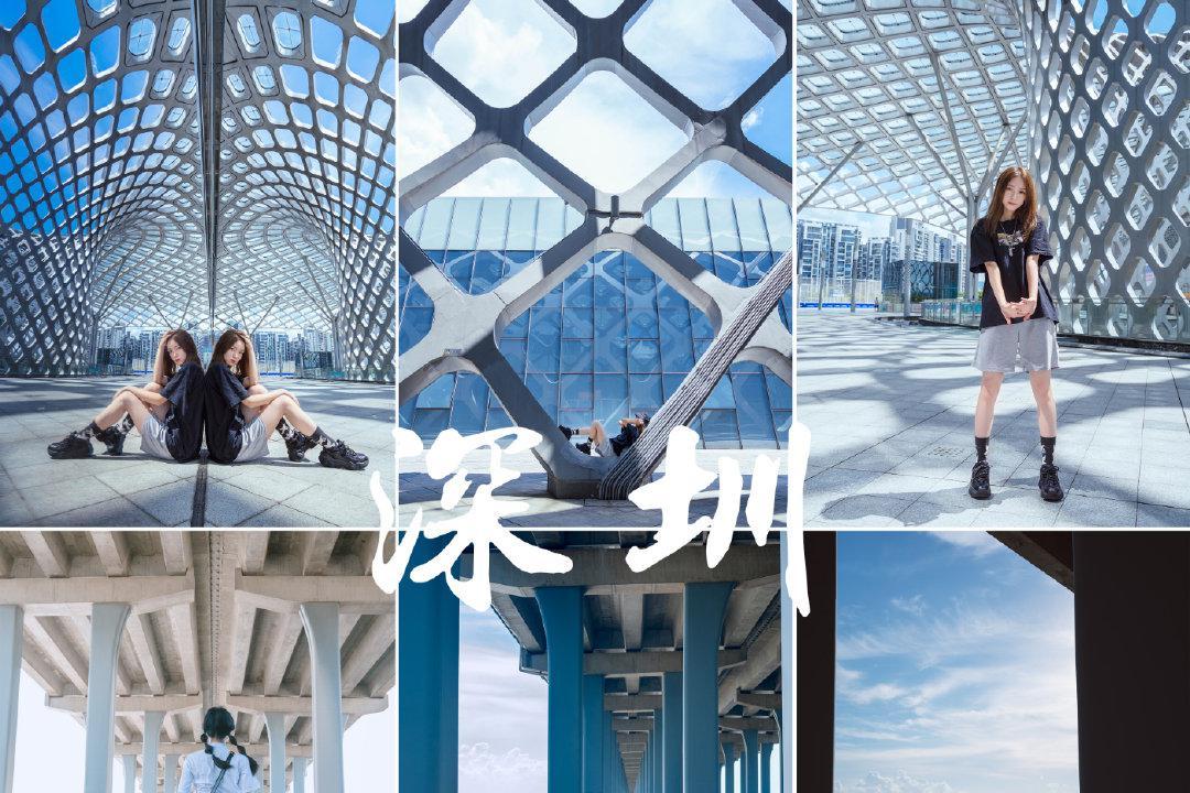 城市探索|深圳炫酷建筑环境人像合集