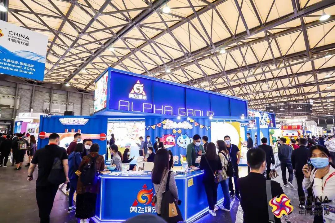 第14届中国授权展举行,《超级飞侠》等获金星奖,多项会议召开