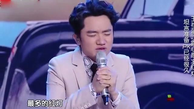 跨界歌王:王祖蓝开启点歌模式,巫启贤揭秘与张国荣往事!