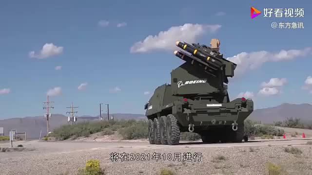美军空射型高超音速导弹性能曝光,10分钟内共进攻1600公里外目标
