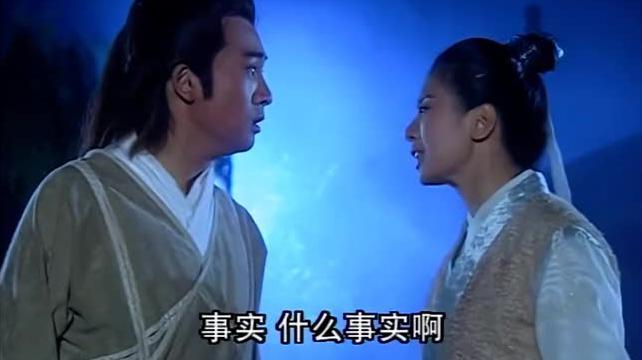 张无忌掐着赵敏的脖子为表妹报仇,赵敏才知道被诬陷,委屈到爆