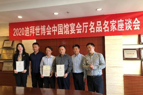 中国品牌对接全球资源,中国馆携手国内特色产品走进迪拜世博会
