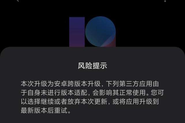 安卓11的小米MIUI 12内测版又更新了!底层更新谨慎升级