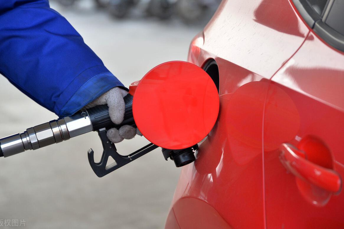 第10次搁浅!年内又一次成品油调价搁浅,加油还需等一等