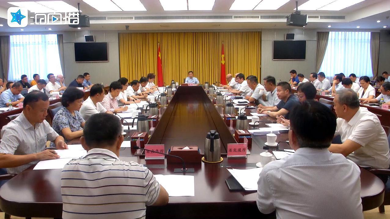 海南省促进民营经济发展联席会议2020年第一次全体会议在海口召开