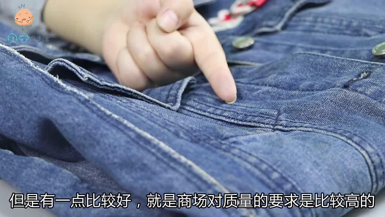 商场卖的衣服和网购的有什么差别听服装厂老板透漏不敢瞎买了