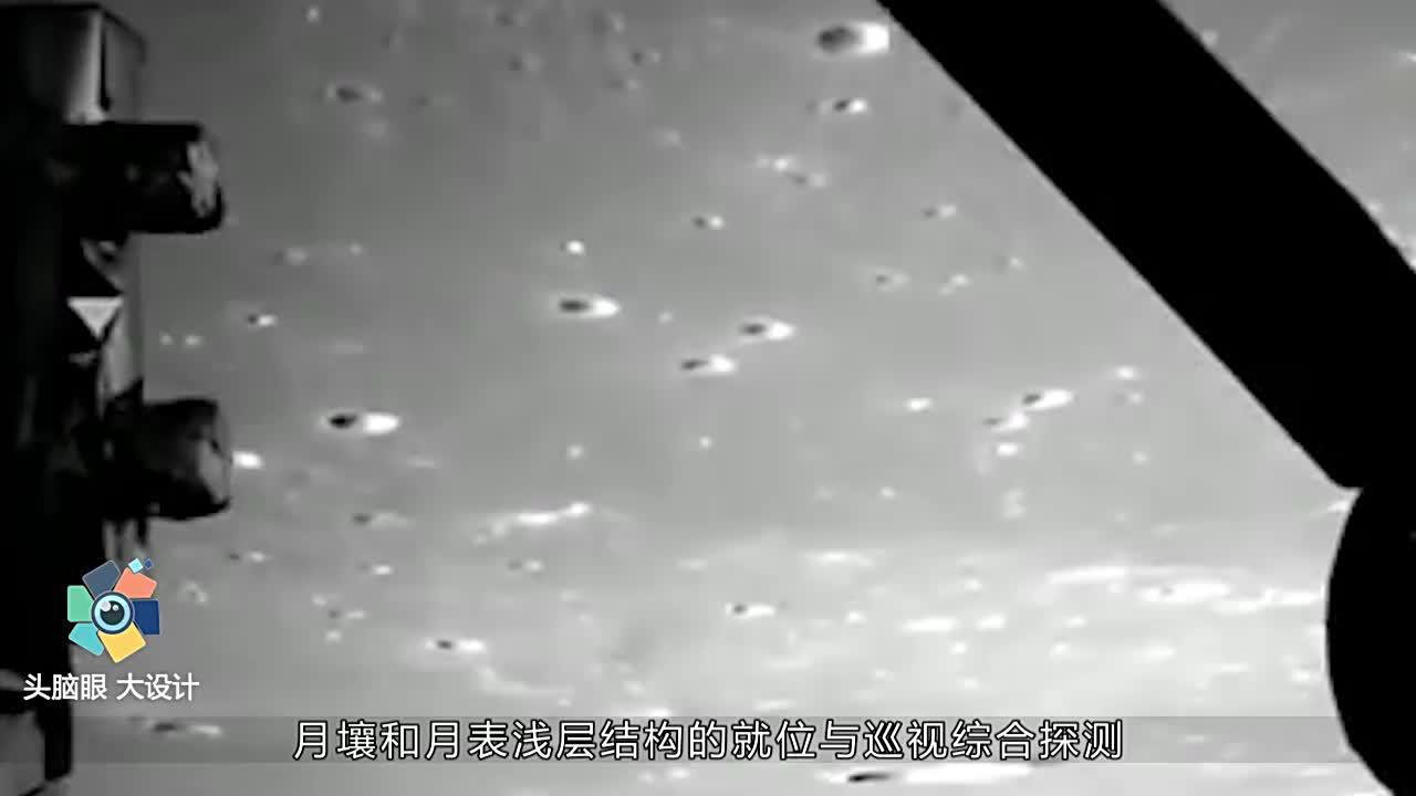 中国将成为全球首个探索月球背面的国家即将登陆月球你怎么看