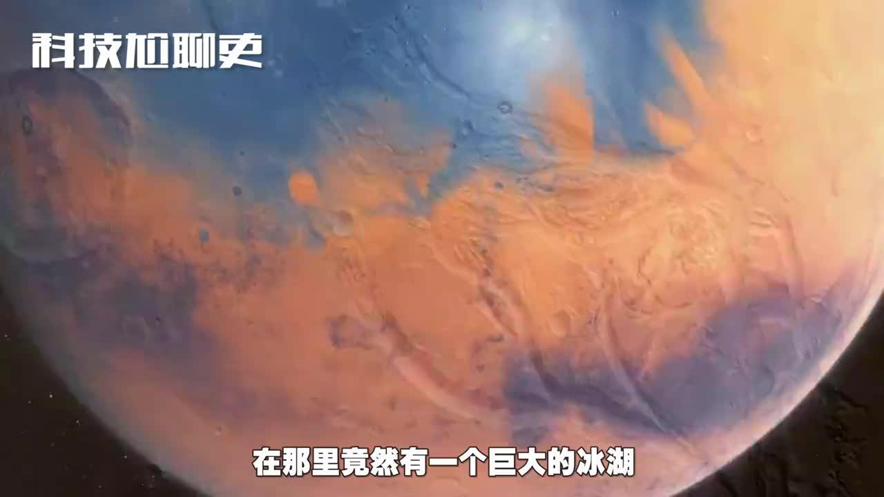 """人类""""改造""""火星有望?探测器传回重要图片,科学界沸腾不已"""
