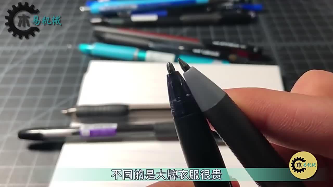 看完国外圆珠笔钢珠的生产过程,才懂得为什么中国多年无法制造!