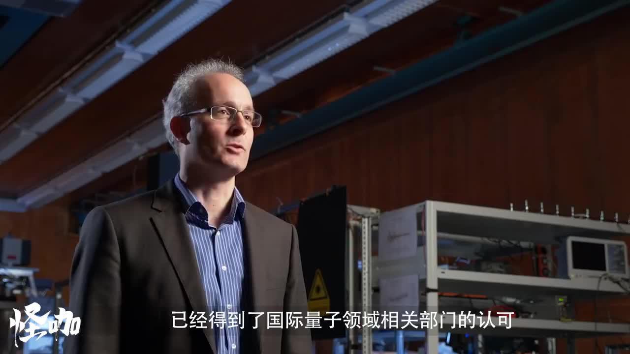 继5G之后!东方又一技术得世界认可,量子密码或将领跑全球?