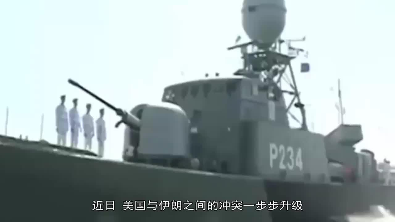 阿拉伯海传出巨响,英护卫舰遭导弹轰击下沉,俄:伊朗将迎来援军