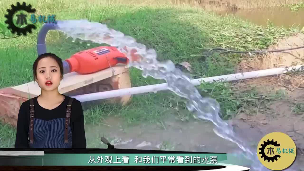"""大叔研发""""电钻""""水泵,1小时抽水50立方,只需一把电钻"""