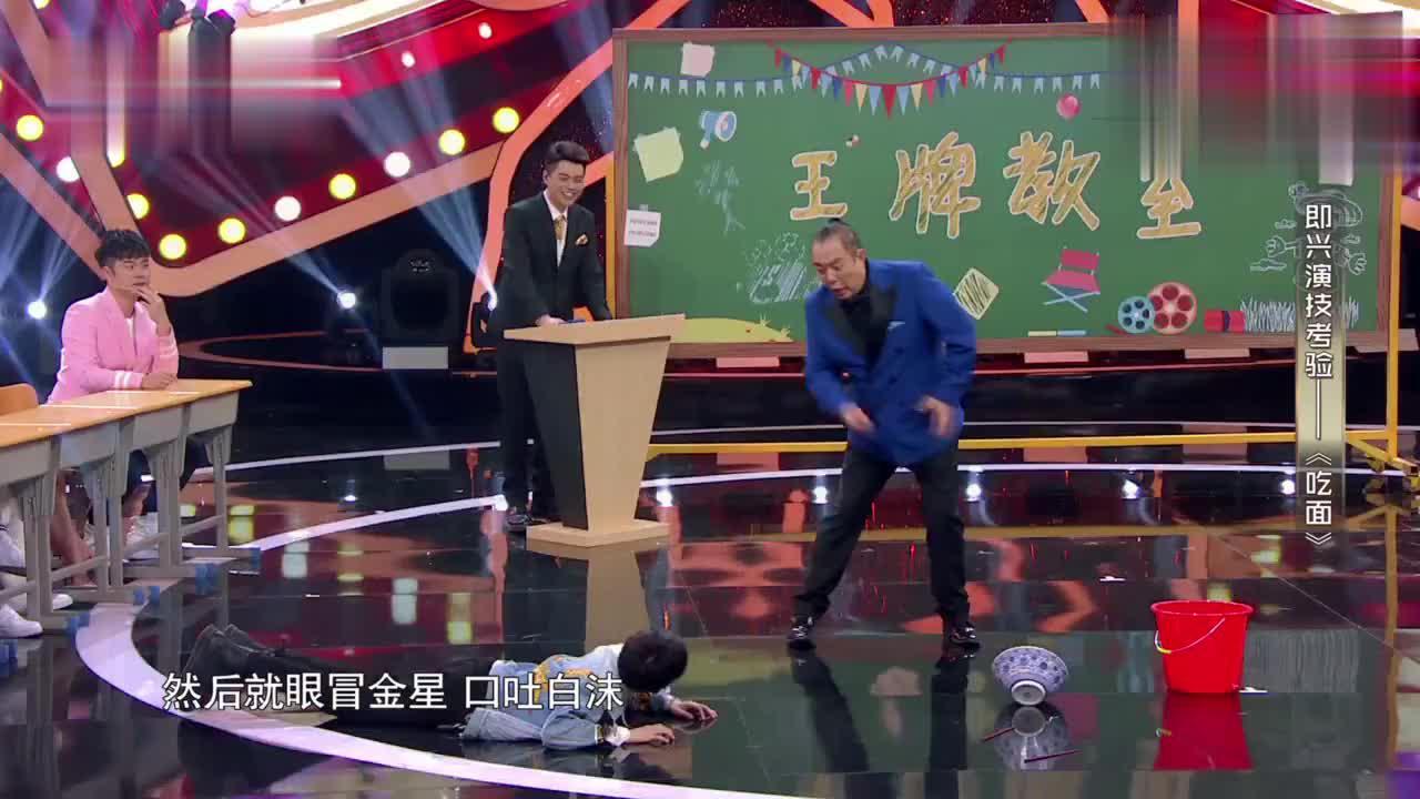 皮皮虾我们走,王源张铁林挑战《吃面》