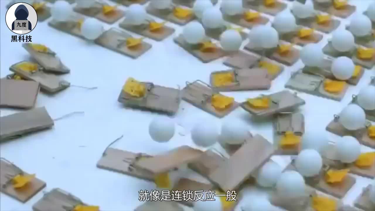 原子弹是如何裂变的?用1000个老鼠夹和乒乓球模拟,看完就知道!