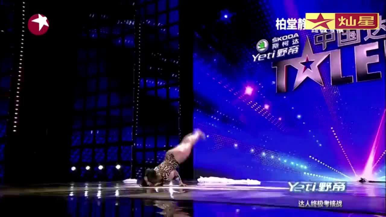 中国达人秀:健美女孩达人秀终结战,表演健美舞,引苏有朋拍手