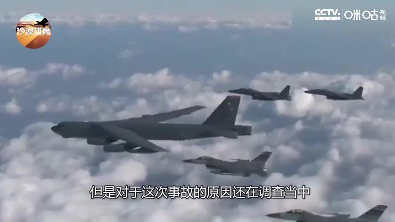 美军导弹测试出现重大事故!外媒:落后俄罗斯5年