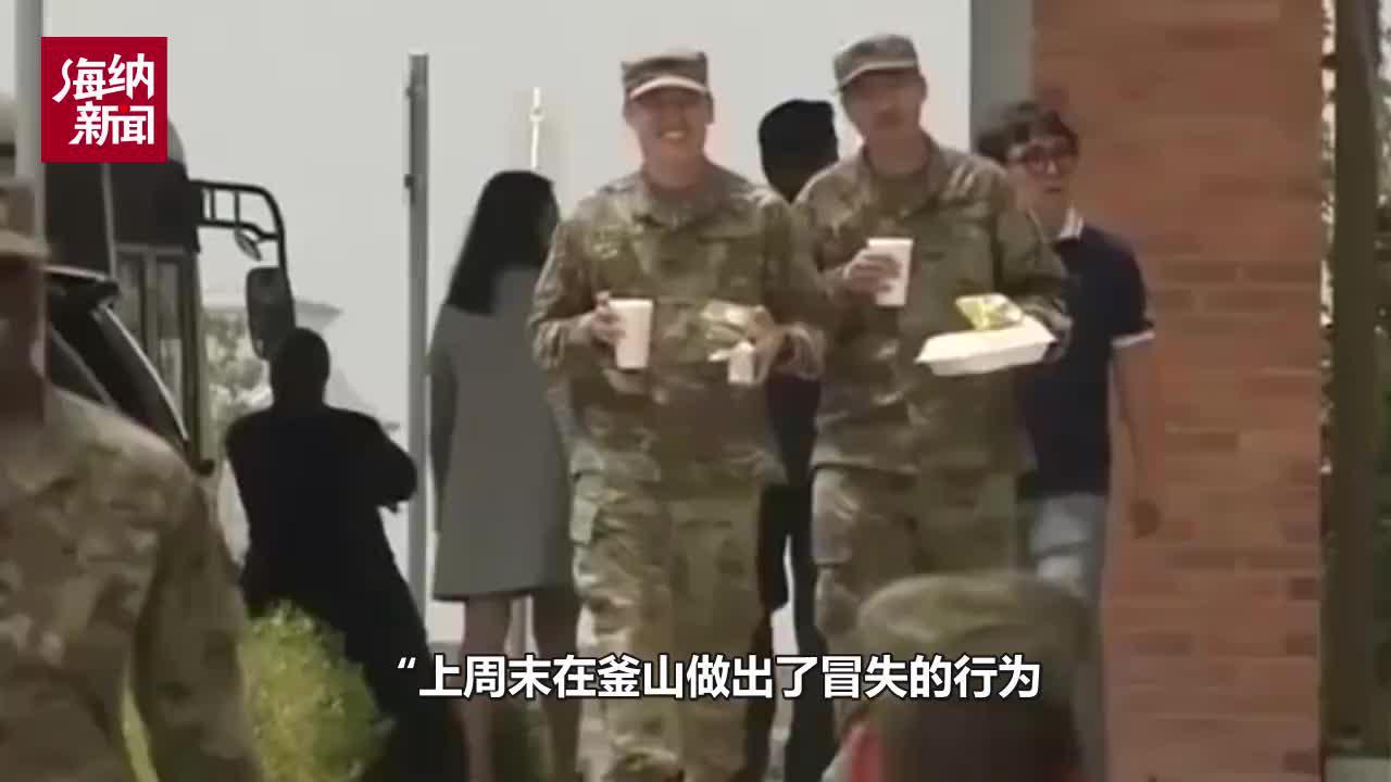 坏消息接连传来,美军特种兵失踪3天后,尸体在日本海岸边被发现