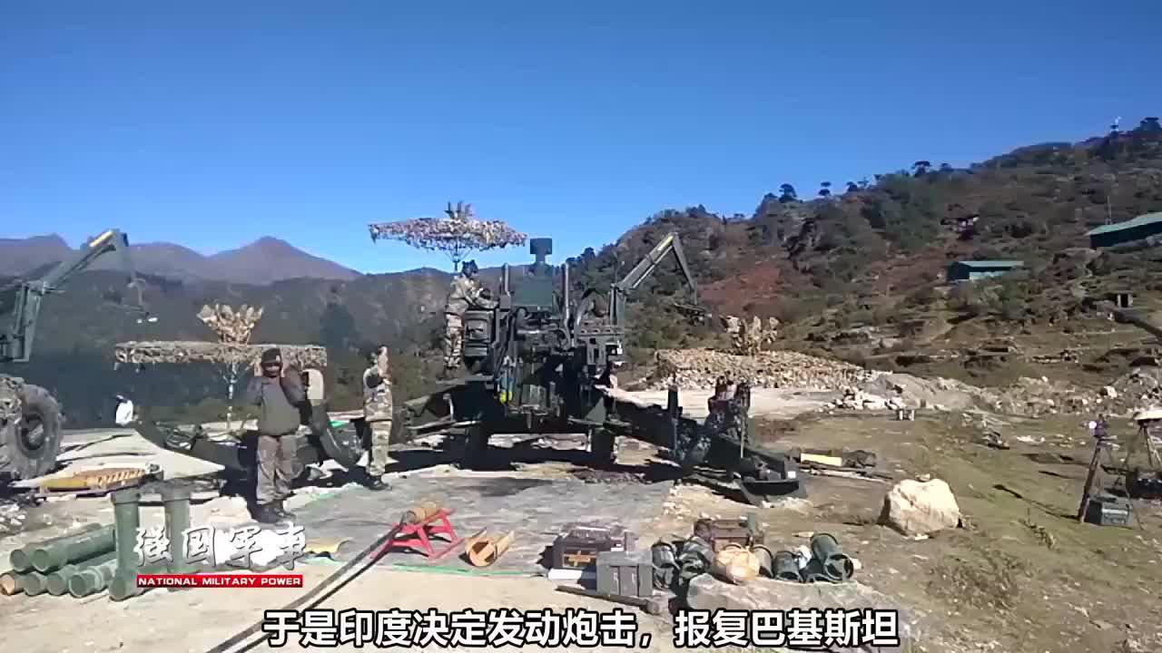 炮战再起!巴军用火炮轰炸了两个印军阵地,印指责:违反停火协议