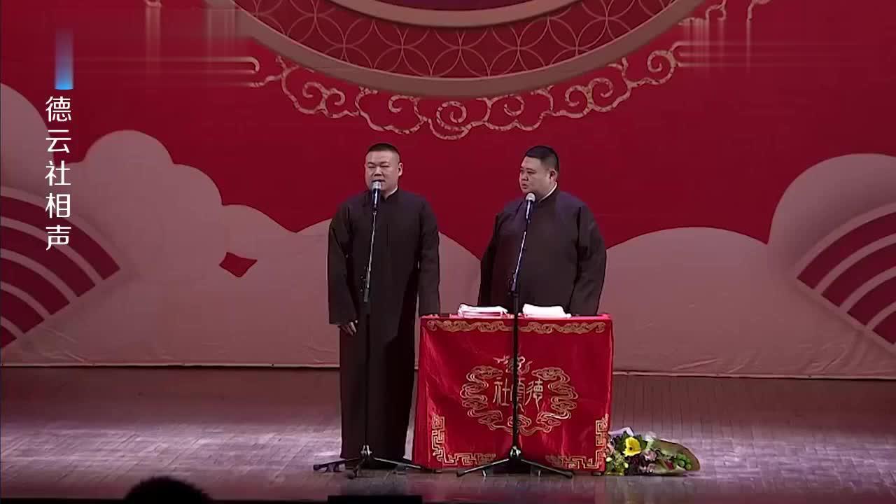 岳云鹏:我们来温哥华演出不是第一次了这是,孙越:第二次