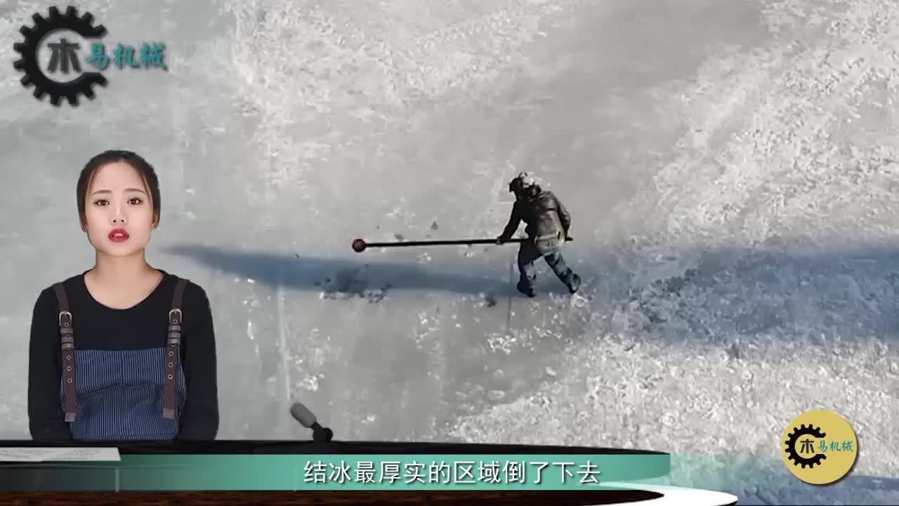 将1000度盐水倒进结冰湖面,老外立马跑开,反应有点剧烈