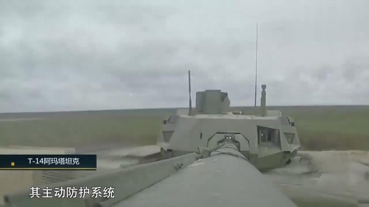 内置厕所无人炮塔 作战性能提升T-14阿玛塔坦克