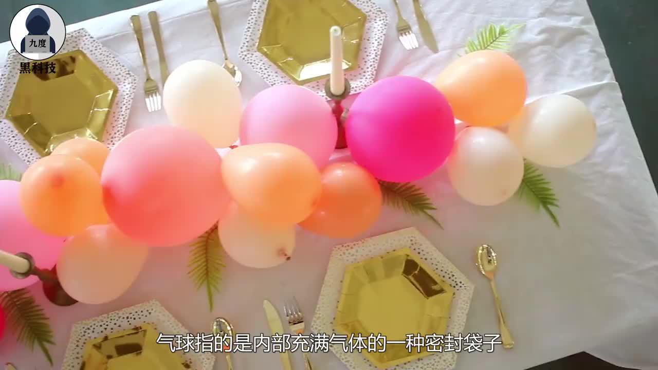 国外小哥实验,用摩托车排气管吹巨型气球,这方法要比嘴快多了!