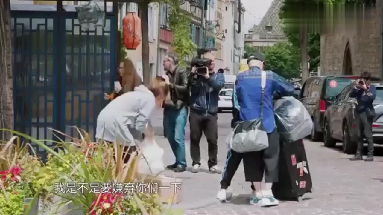 包贝尔杨子姗拎大包小包来中餐厅,赵薇:我乡下的亲戚来了!
