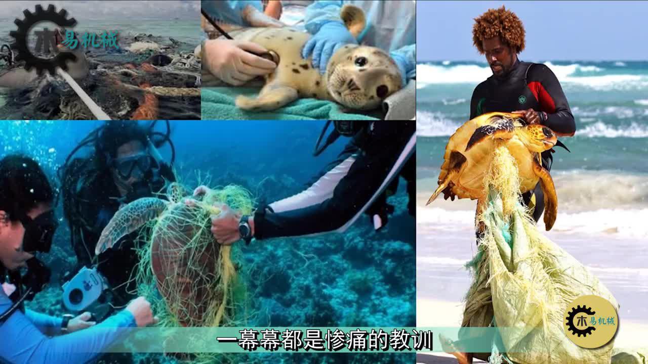 """荷兰19岁小伙,发明收集垃圾设备""""清扫""""海洋"""