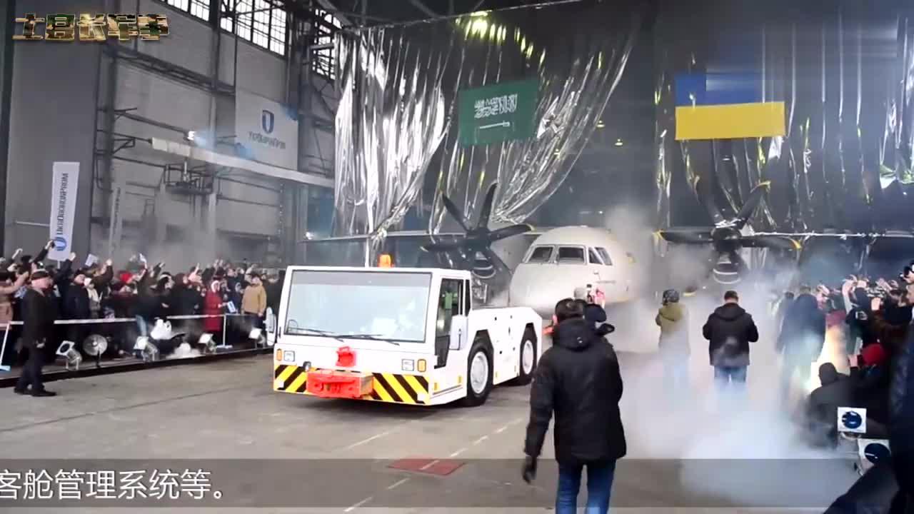 不靠俄罗斯 乌克兰自己也能造出新型运输机