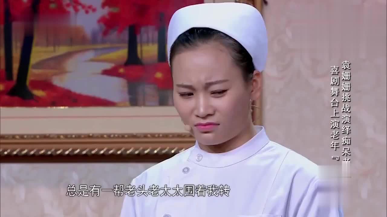 宋小宝袁姗姗,下一秒惨遭锁喉,笑翻观众!