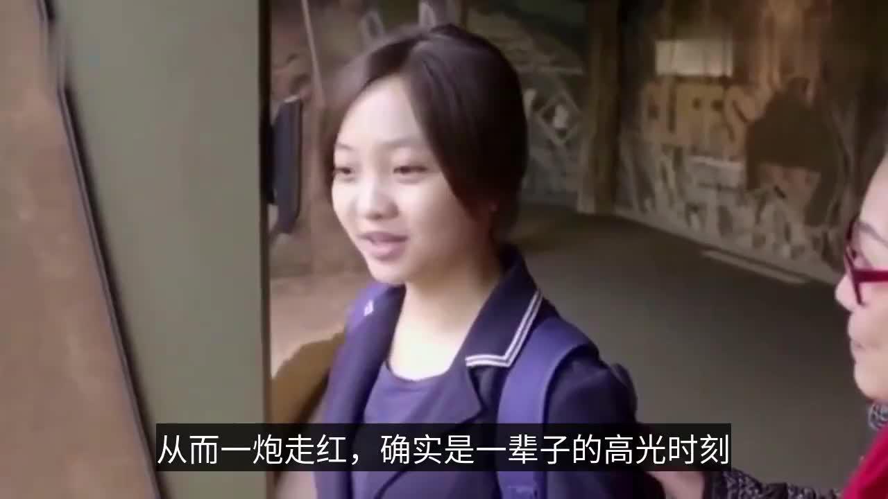 迟到12年的回复,林妙可回应奥运会假唱争议,感谢张艺谋为其澄清