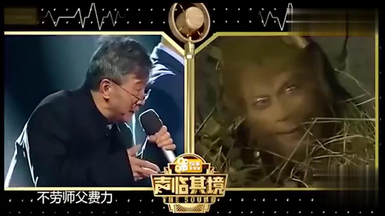 他是《西游记》孙悟空的御用配音,一开嗓全场尖叫,美猴王来啦!