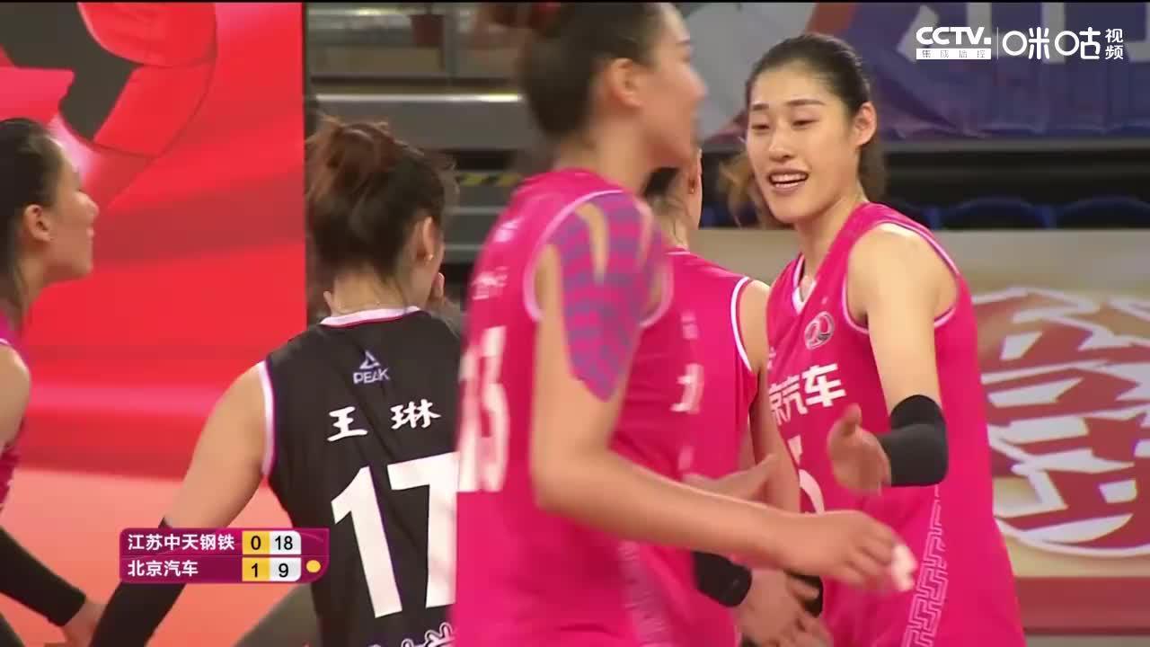 20-21赛季中国女排超级联赛第二阶段第5轮全场集锦:江苏3-1北京