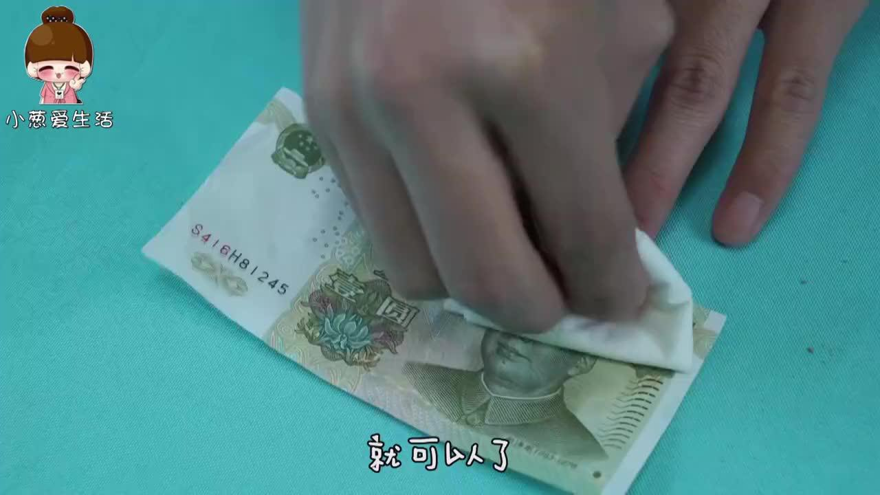 """人民币放冰箱冻一冻,真是厉害,早发现这招就""""赚大""""了,都学学"""