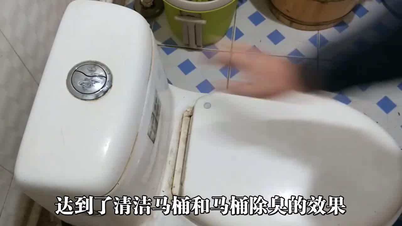 塑料瓶放入马桶水箱太厉害了,解决了家家户户的困扰,快试试!