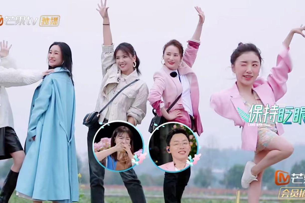 妻子们站位显实力,刘涛不自觉中心位,不像团长,更像妻子