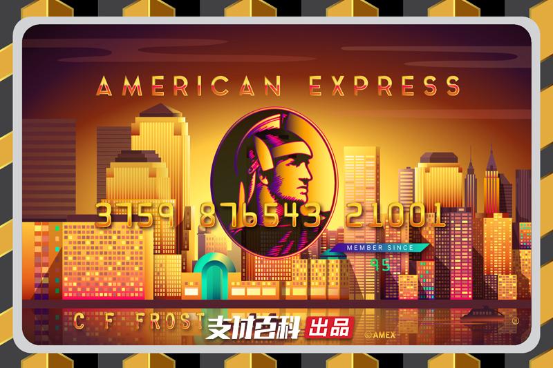 银行开始发行人民币版美运百夫长信用卡