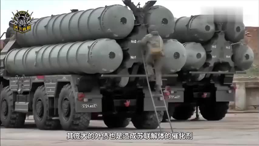 还是要扩军备?俄罗斯欠下3万亿外债,却还组建了15个坦克师