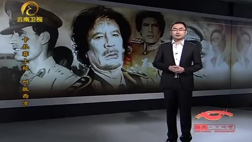 卡扎菲帮乍得平定内乱,想索取好处,却被法国痛打一顿!