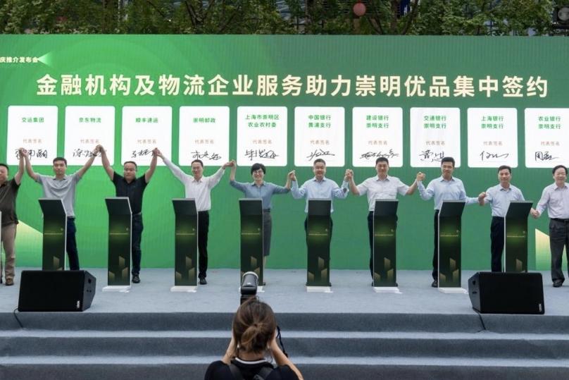 """""""金融活水""""精准灌溉,数字科技赋能乡村振兴"""