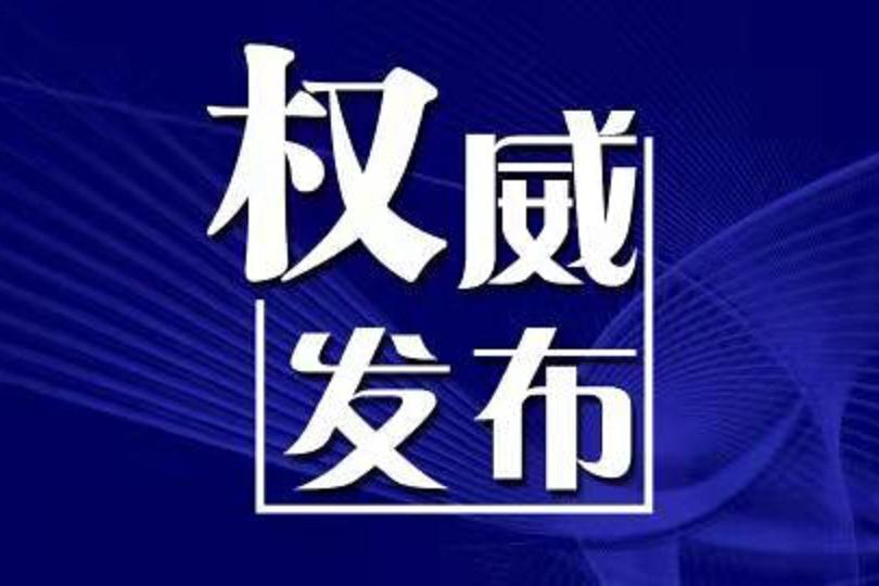 今起,黑龙江绥化餐饮场所有序复业