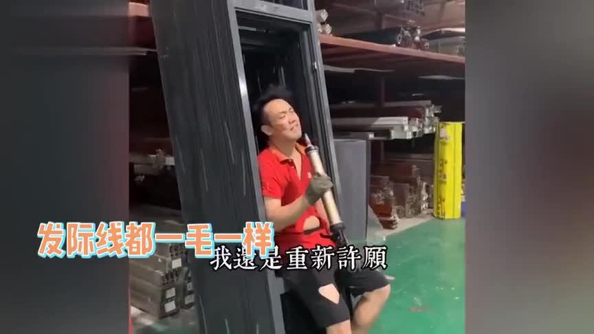 陈奕迅全球分迅!不仅撞脸连发际线都一毛一样,潘长江模仿出精髓