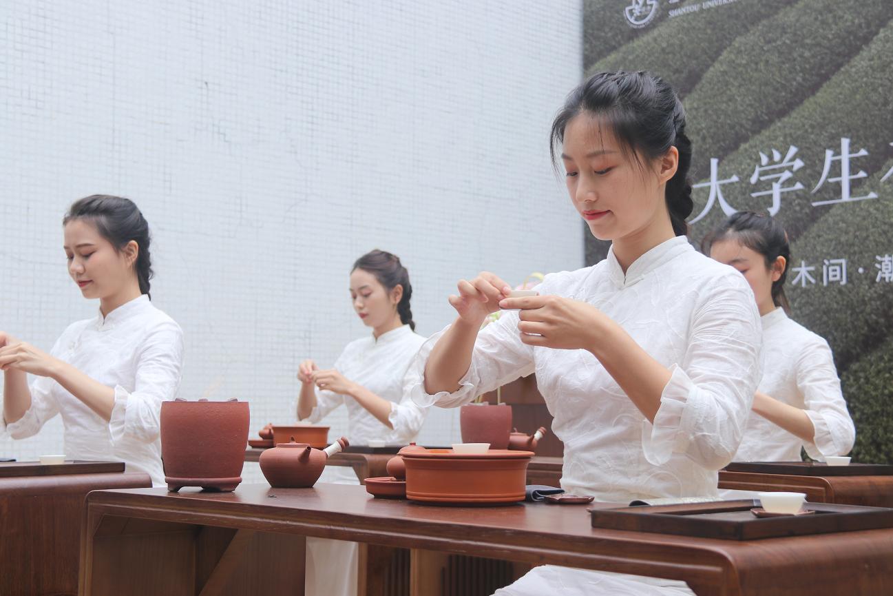 汕头大学淑德书院举办大学生社会实践成果·潮人食茶生活艺术展