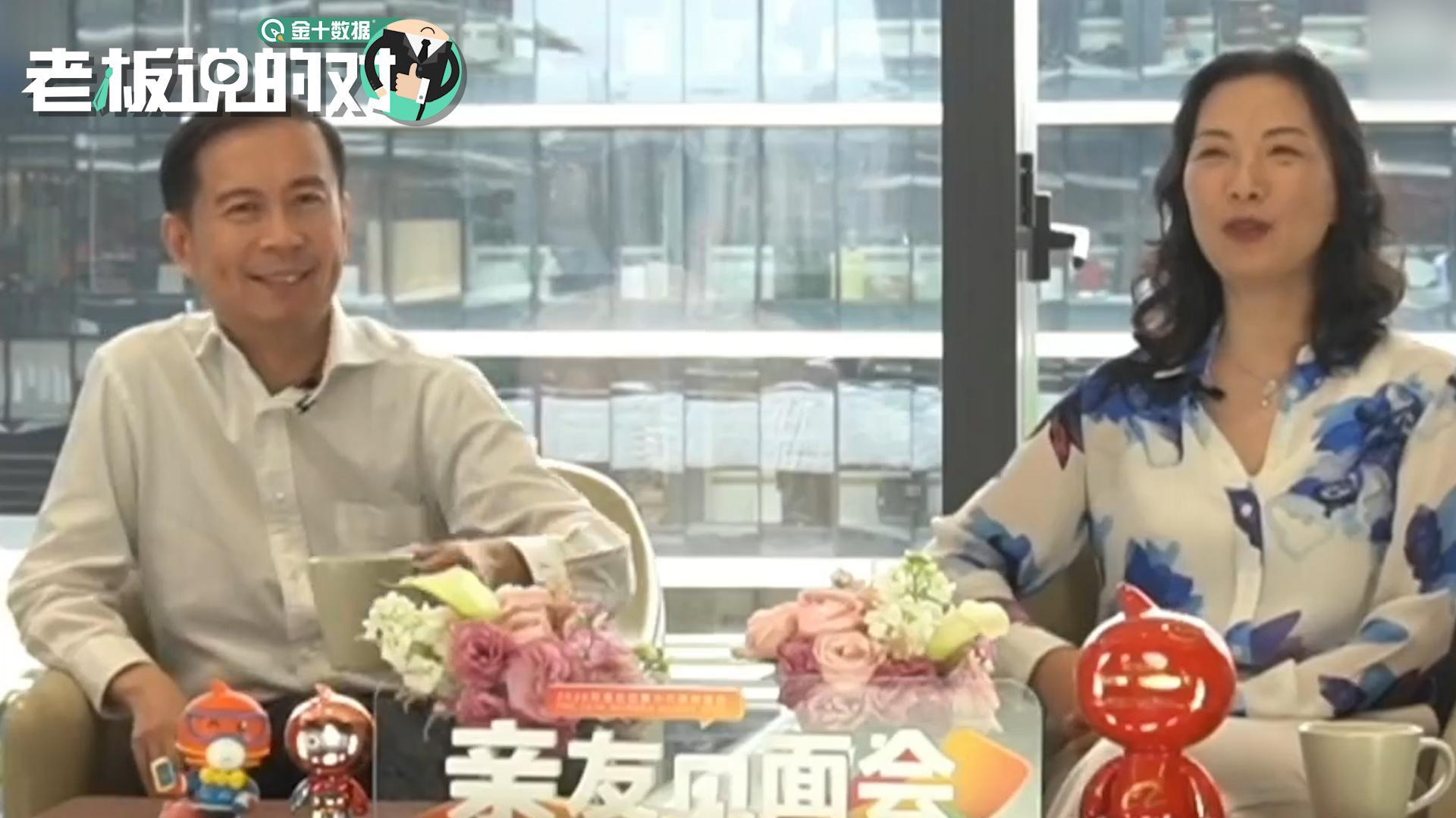 张勇、井贤栋、童文红厨艺比拼!有人煮饭煮饺子,有的人全靠盒马