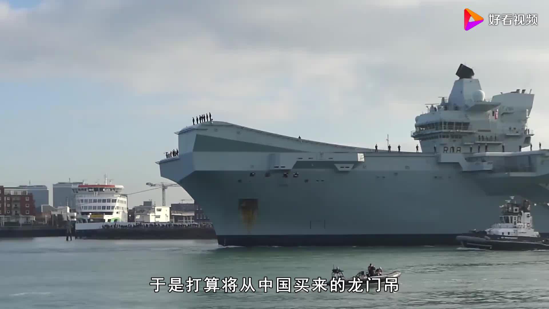 为了保住面子,印度拒绝中国龙门吊,价值2000亿巨舰被砸成废铁