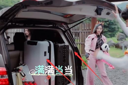 许佳琪谢可寅记录了节目两个手提箱